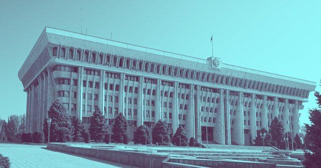 Payroll in Kyrgyzstan